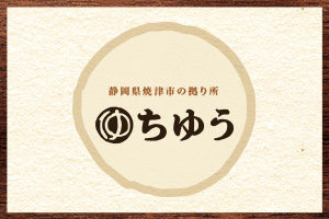 3/16(土)営業について